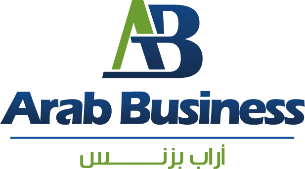 Arab Business | Buy Online