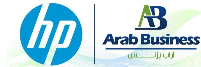 ARAB BUSINESS HP