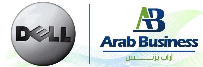 Arab business DELL